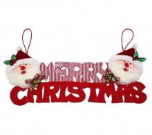 N Merry Christmas